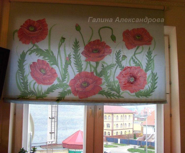 Мастер класс по росписи штор