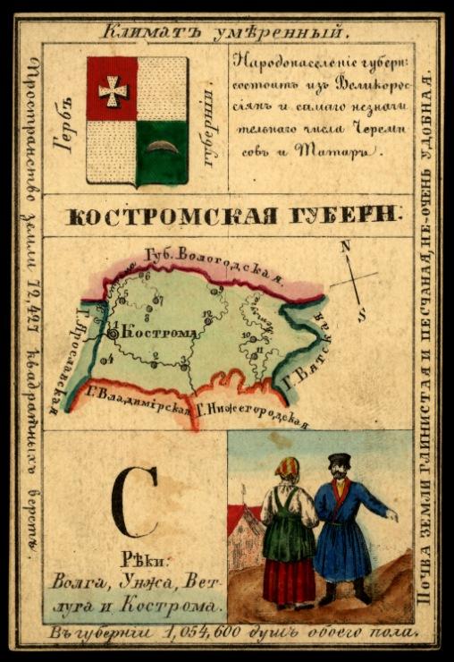 Карта масштаба 1см:11км автомобильных дорог ярославской обл