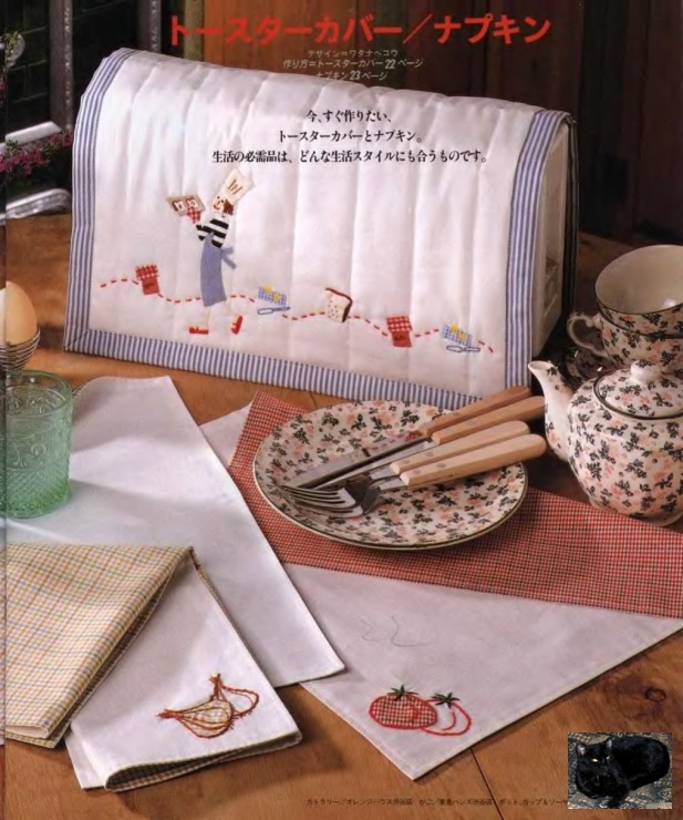 Кухонные мелочи из ткани