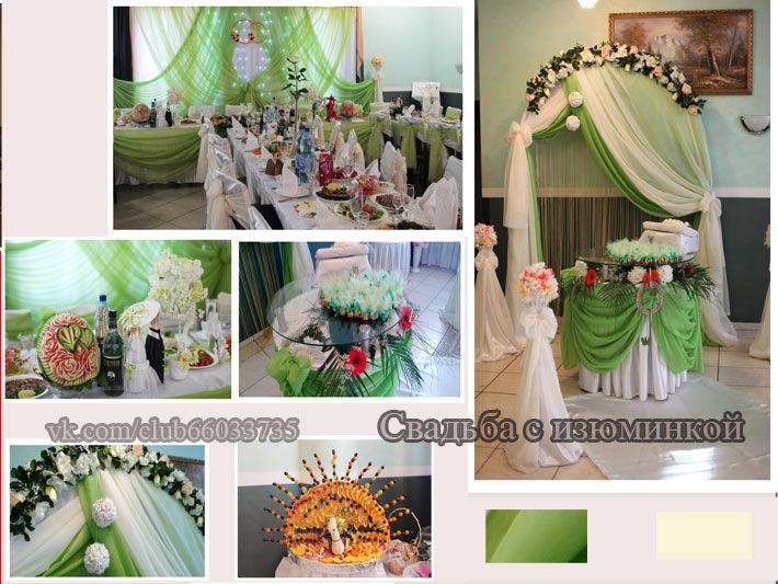 Изюминки для свадьбы