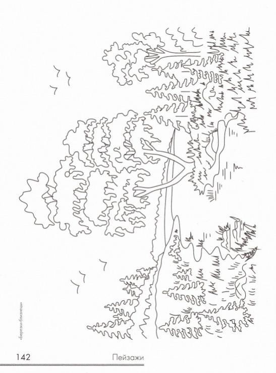 Схемы вышивки гладью схема пейзаж