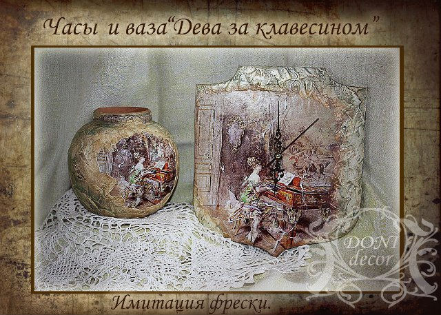 Декупаж своими руками мк - Vendservice.ru