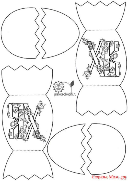 Объёмные открытки из бумаги для детей с шаблонами