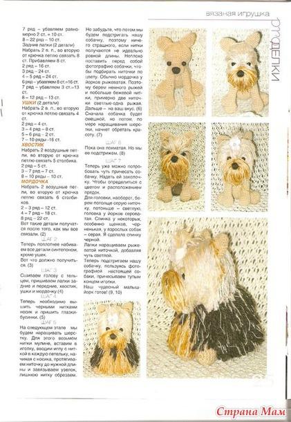 Вязанные свитер крючком со схемами и описанием