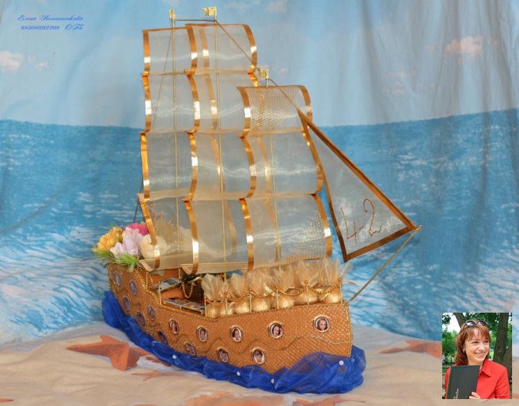 Корабль на выпускной