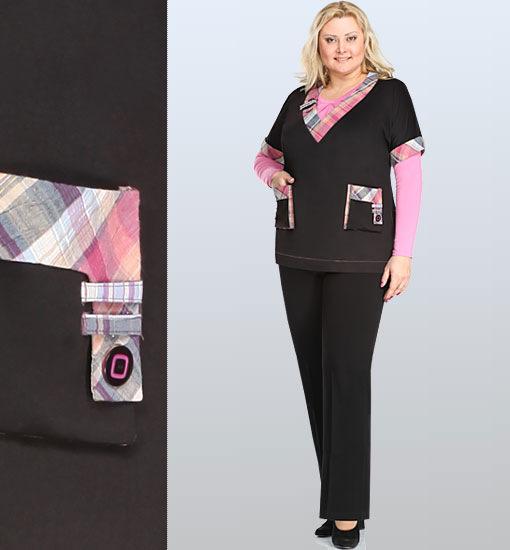 Моно Стиль Одежда Для Полных Интернет Магазин