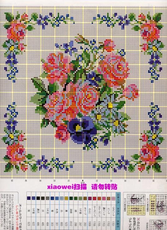 Схема вышивка цветов для подушки
