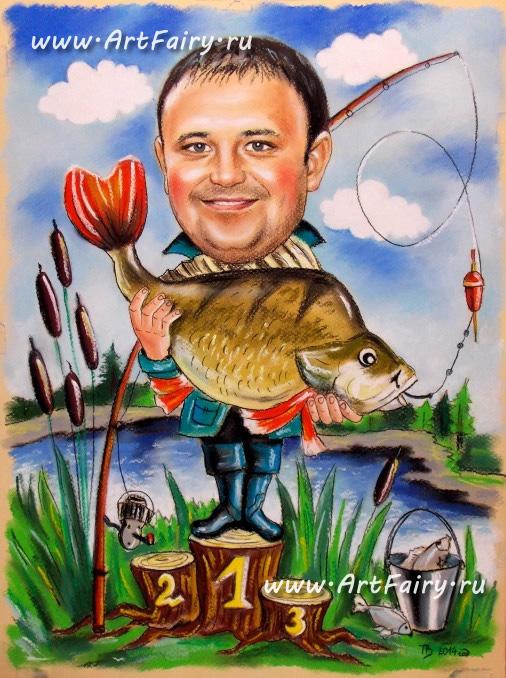 шаржи по фото рыбалка