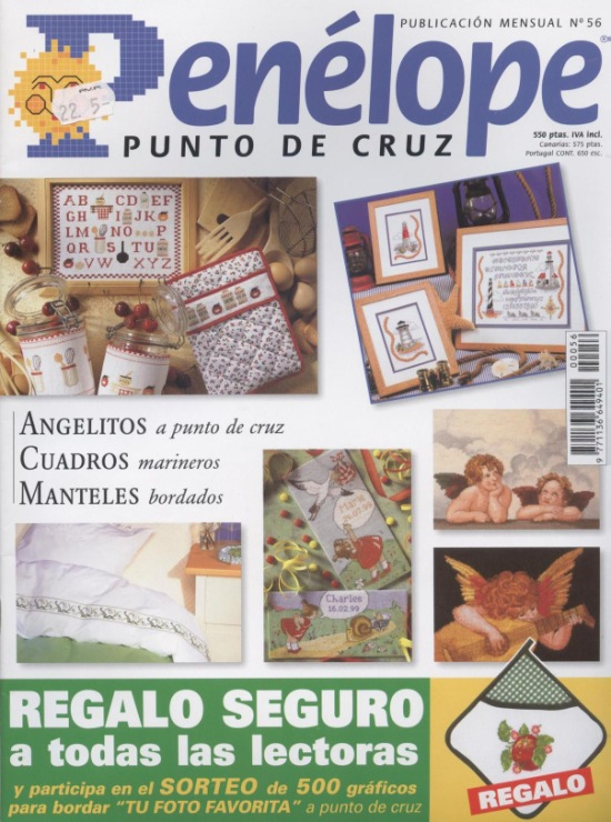 Журнал пенелопа вязание 97