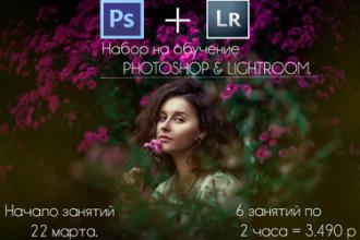 Преподаватель фотографии Анастасия Круковская -